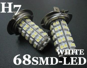 Led Lampen Auto : Us styling stück h smd led birne licht auto lampe v